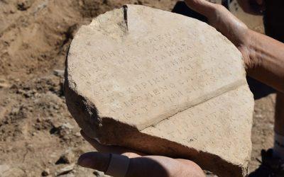 Αρχαιολογικά Νέα: Σεπτεμβρίου – Δεκεμβρίου 2020