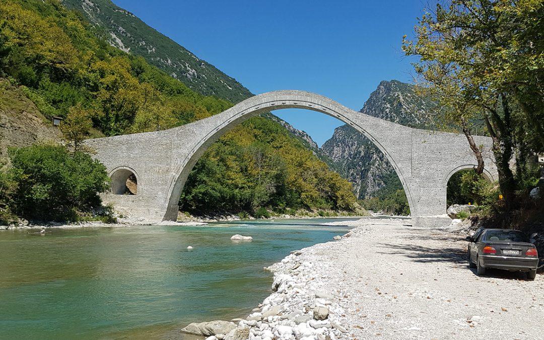 Βραβείο Ευρωπαϊκής Κληρονομιάς / Europa Nostra 2021 για την αποκατάσταση του Γεφυριού της Πλάκας στην Ήπειρο