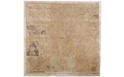 Η Χάρτα του Ρήγα