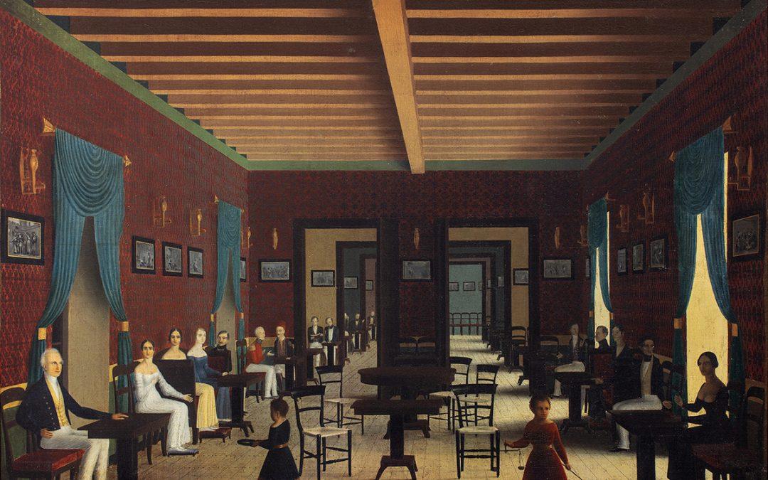 Αίθουσα συναθροίσεων